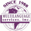 Multilanguage Services